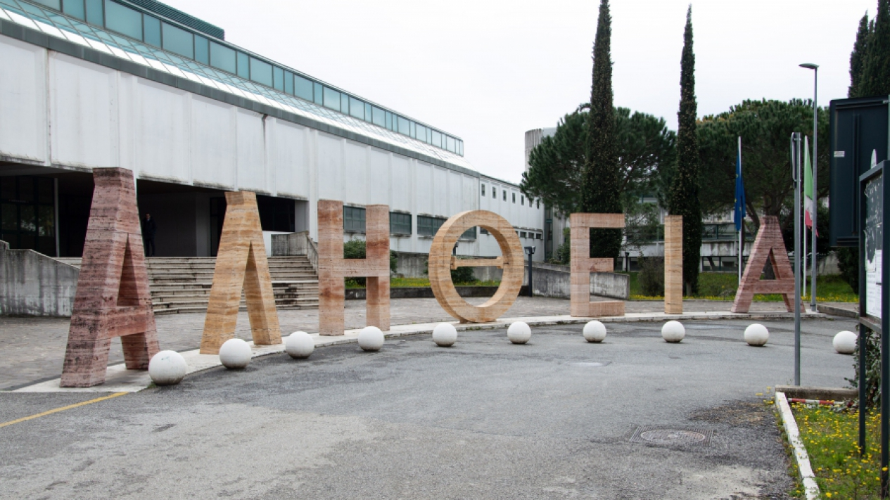 Tribunale di Vallo della Lucania: opportunità per laureati in giurisprudenza